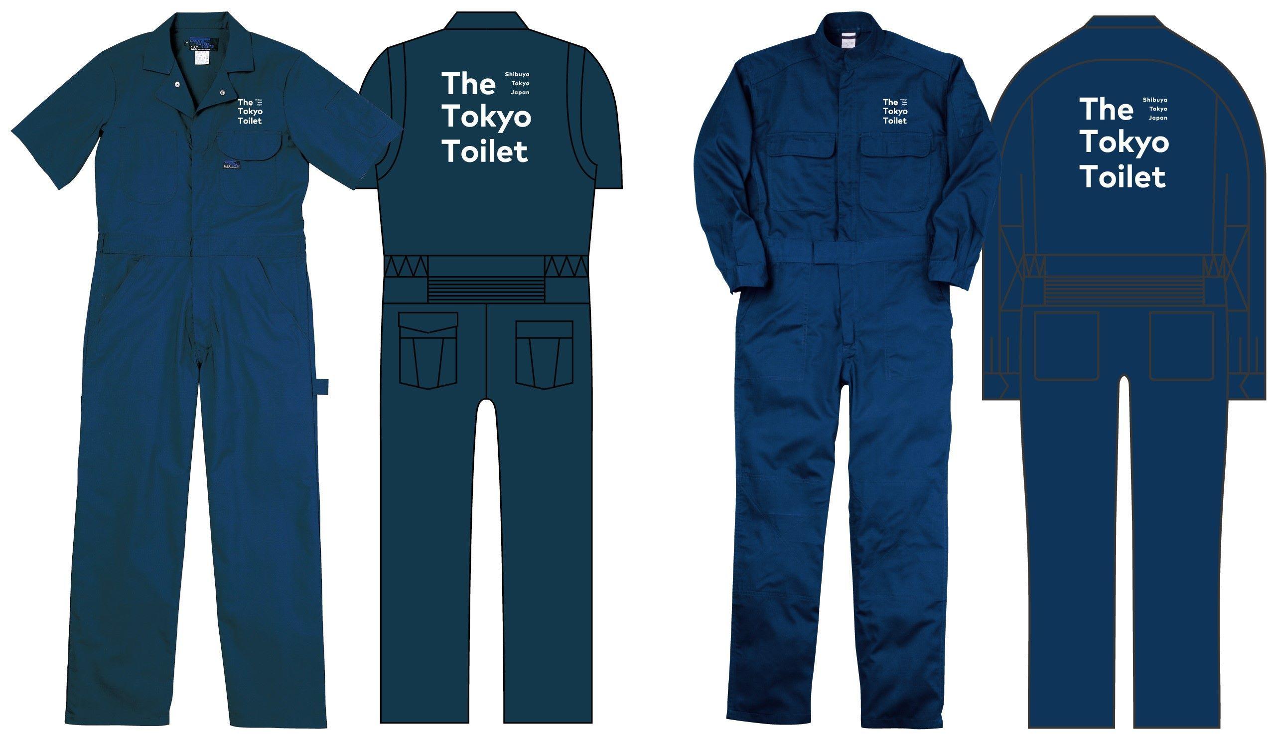 The Tokyo Toilet: Uniformenwurden vom japanischen Modedesigner Nigō entworfen. Foto: The Nippon Foundation
