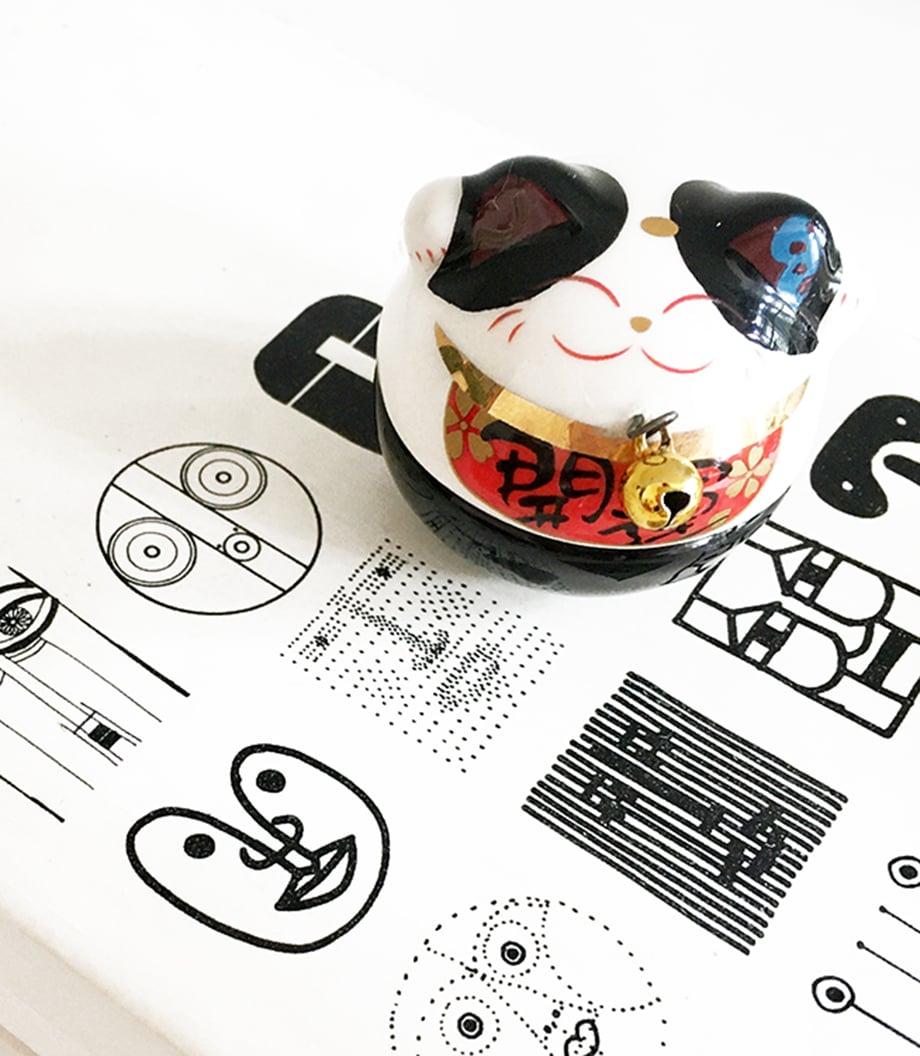 Ans Herz gewachsene Lektüre über Design und Gestaltung