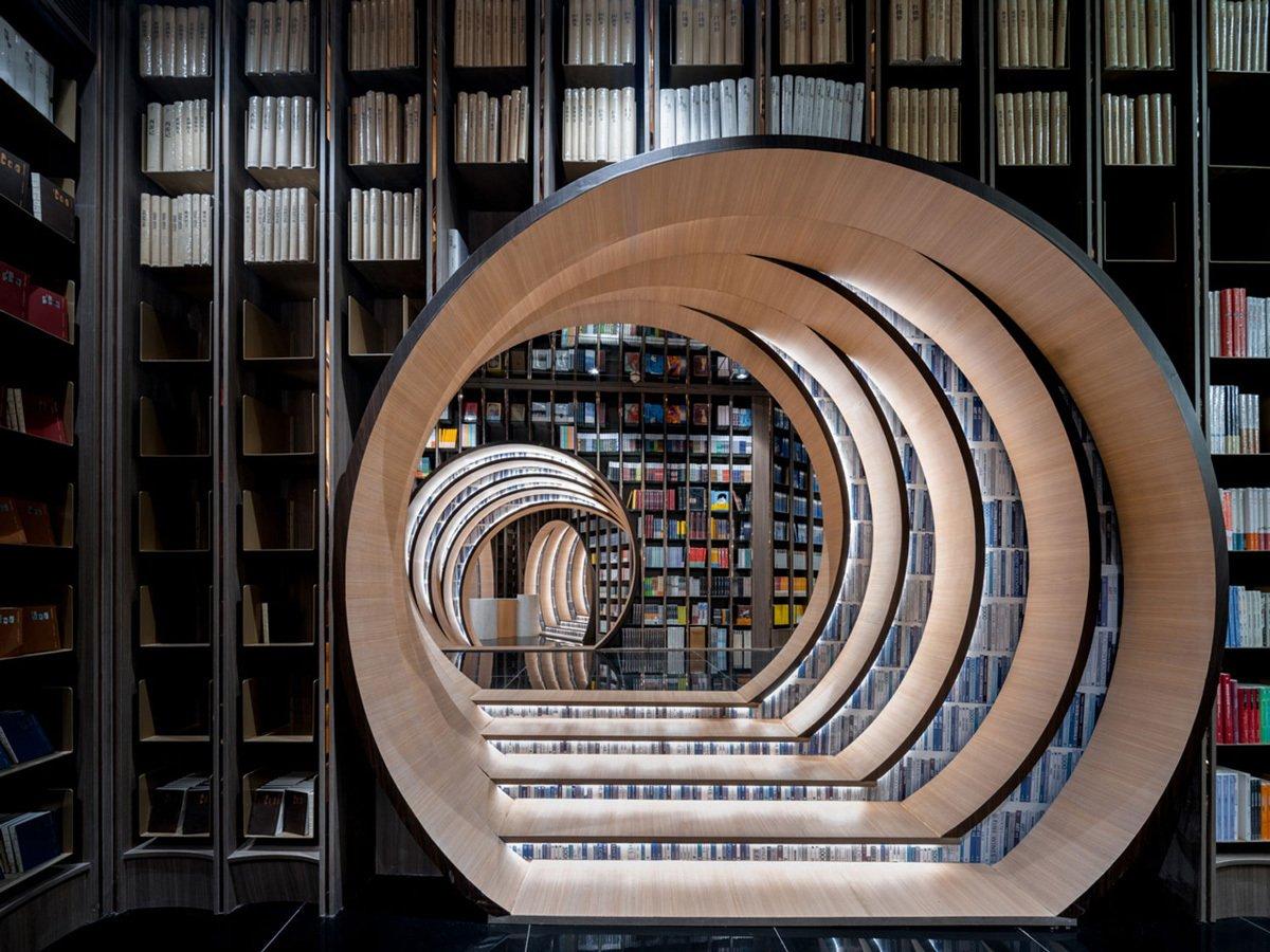Der Zhongshuge-Buchladen in Peking